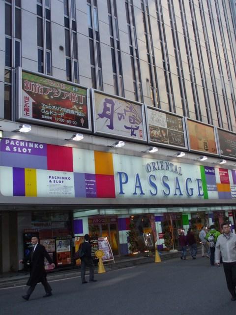 月の宴新宿総本店第二東亜会館.JPG